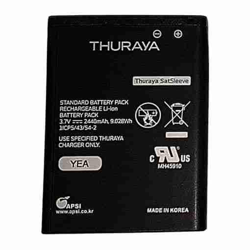 SatSleeve Spare Batteries