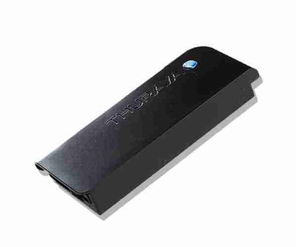 XT Spare Batteries